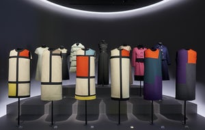 YSL Museum | Open Ticket From 3rd Mach to 11th Oct. 2020, Betty Catroux, Feminine Singular